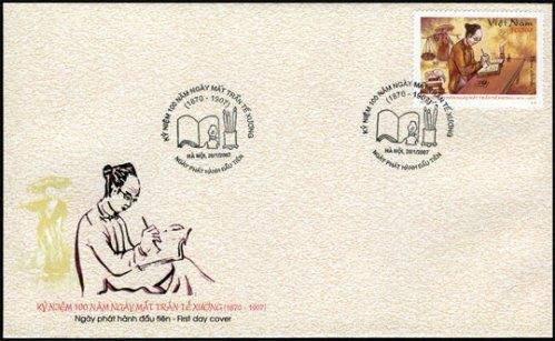 Tem bưu chính Việt Nam phát hành ngày 20-1-2007 do nữ hoạ sĩ Hoàng Thuý Liệu thể hiện dựa vào tranh hồi hoạ của hoạ sĩ Ngym