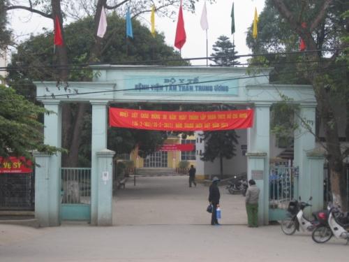 Bệnh viện Tâm thần trung ương 1 tại Thường Tín, Hà Nội. Ảnh: Đăng Định