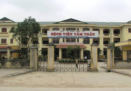 Bệnh viện Tâm thần tỉnh Ninh Bình. Ảnh: Nguyễn Trường