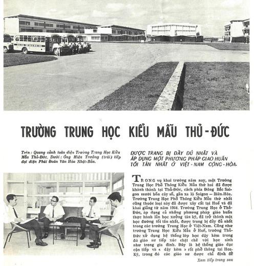 """Mở đầu bài """"Trường Trung học Kiểu Mẫu Thủ Đức"""" trên tạp chí Thế Giới Tự Do tập XXI, số 2, năm 1965"""