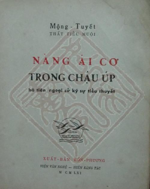 """Sách """"Nàng Ái Cơ trong chậu úp"""" của Mộng Tuyết (NXB Bốn Phương, Sài Gòn, 1961). Ảnh: Vũ Hà Tuệ"""