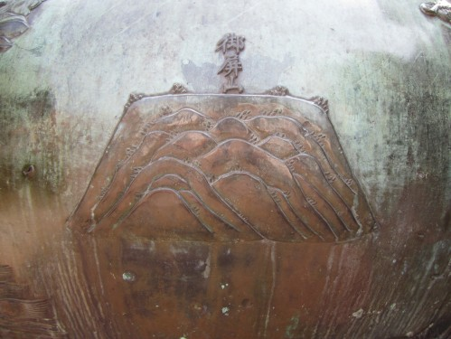 Ngự Bình sơn trên Nhân đỉnh trong bộ cửu đỉnh bằng đồng đặt trước Thế miếu. Ảnh: Phanxipăng